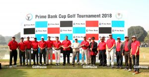 The_three_day_long_Prime_Bank_Cup_Golf_Tournament_2018_concluded_at_the_Kurmitola_Golf_Club_in_Dhaka_recently