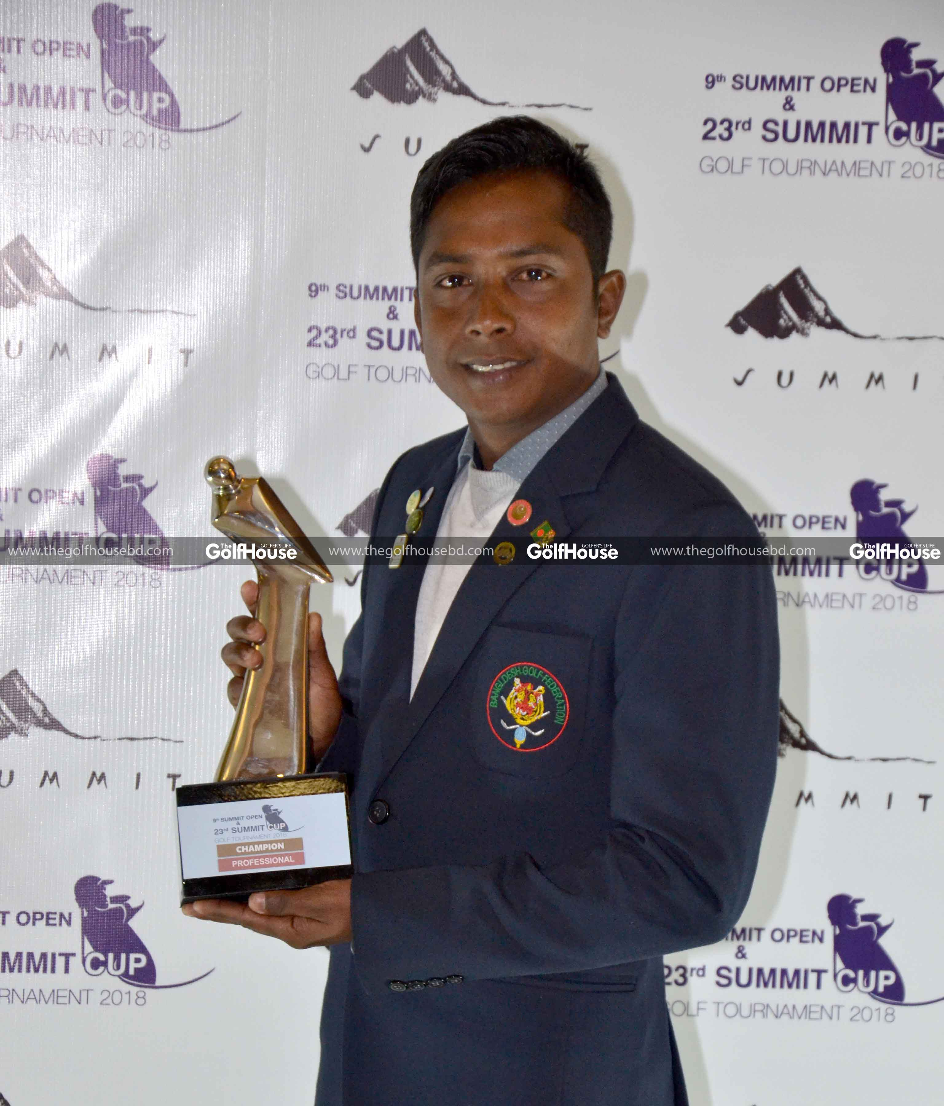 Mohammad Sajib Ali became champion while Mohammad Sagar won the runner-up award in the Summit Open.