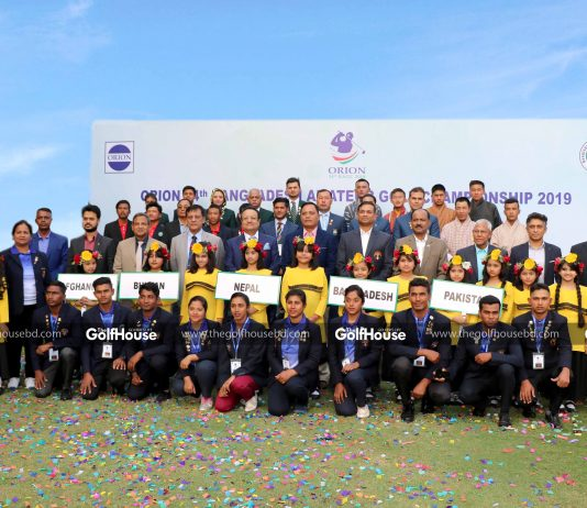 ORION 34TH BANGLADESH AMATEUR CHAMPIONSHIP