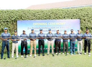 SHAHEEN HOSTS 2ND BIMAN GOLF TOURNAMENT
