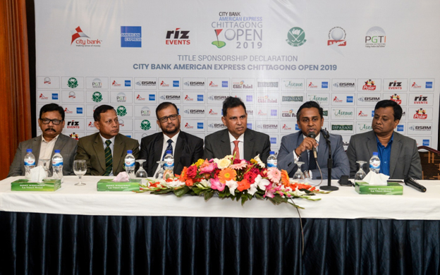 """Mr. Rizwan Bin Farouq, Chairman, Riz Events said """"This is the seventh title sponsor that City Bank American Express has done. BSRM & Elite Paint has continued again in being the two co-sponsors of this professional golf tournament."""